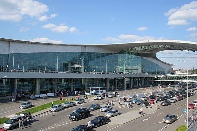 Terminal D Moscow SVO