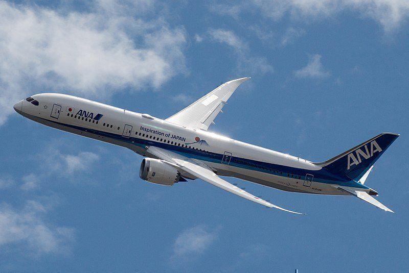 australia-airlines-haneda-slots