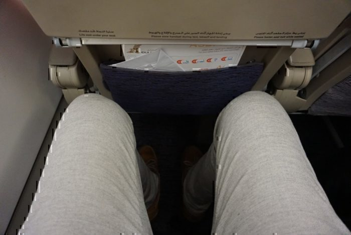 The leg room was average