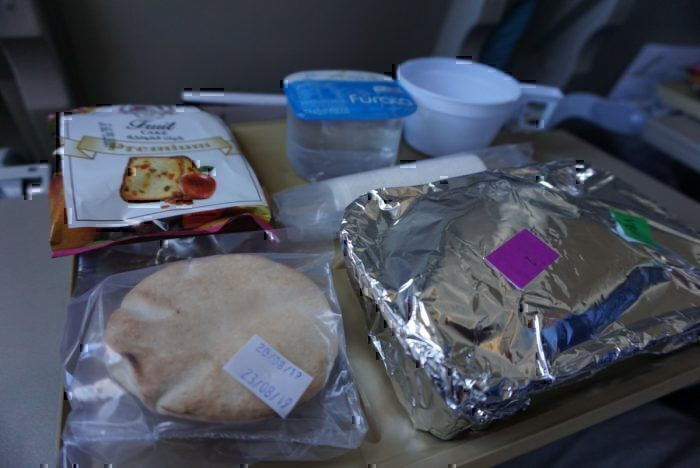 The full meal served by Gulf Air
