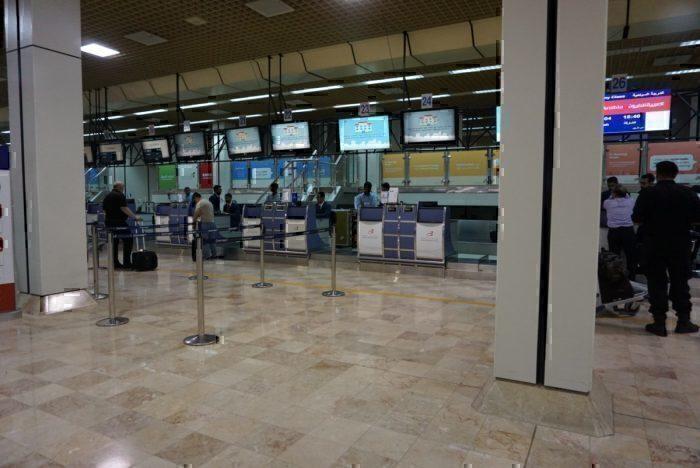 No Line at Egypt Air Checkin