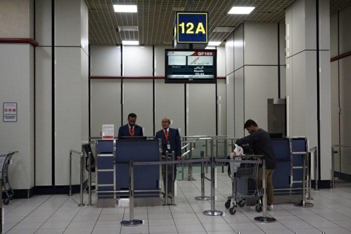 Gate 12A