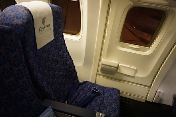 Egypt Air economy seat