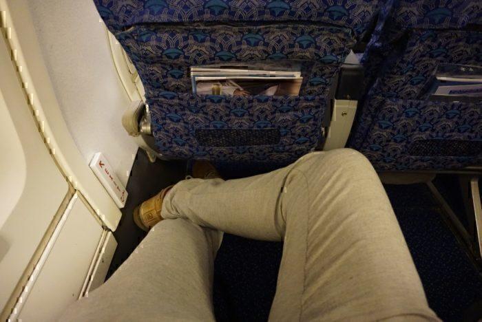 Legroom onboard