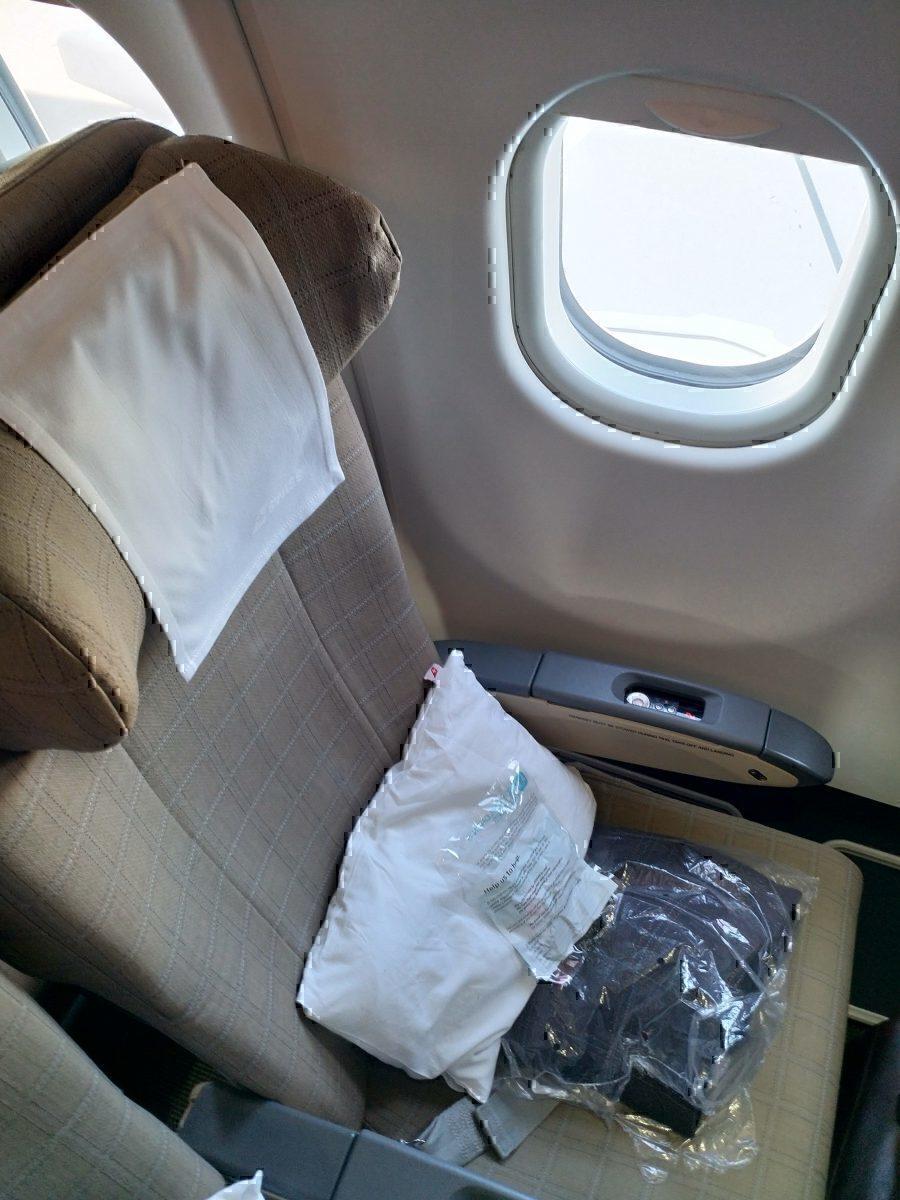 Swiss A330 seat 1