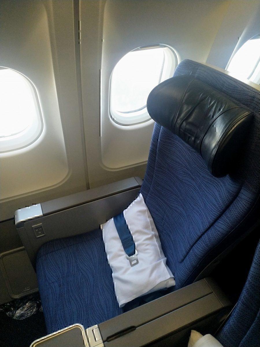 AC A330 PE seat