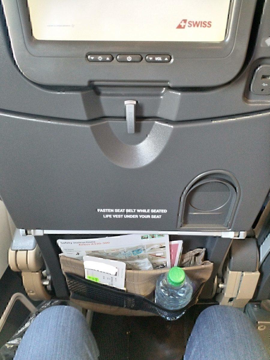 swiss seat and seatback