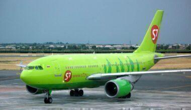 S7_A310_Zvartnots
