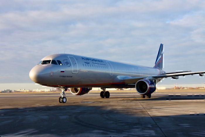 Areoflot A321