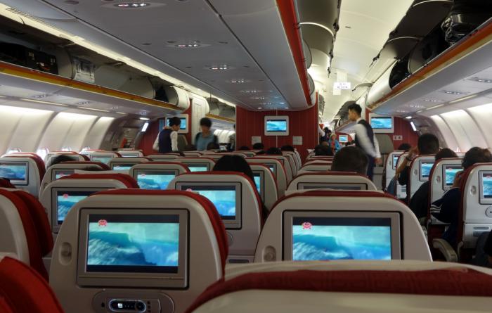 Interior of A330-343X