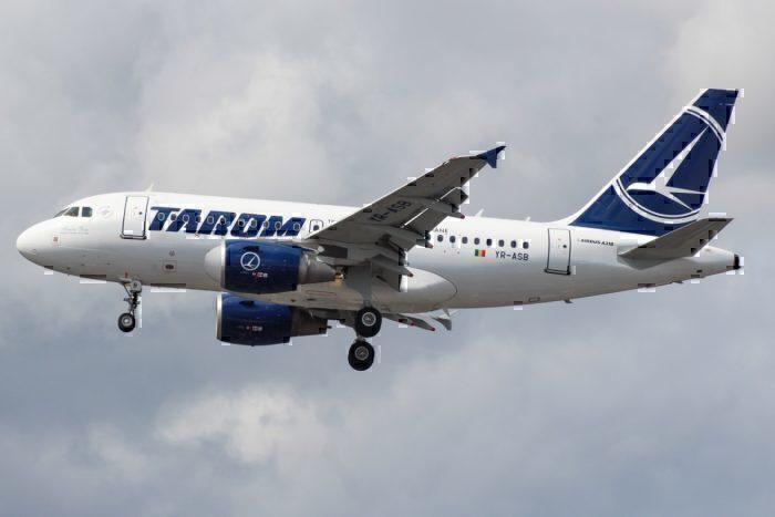 A TAROM Airbus A318