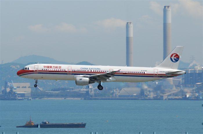 A China tem grandes planos para novos aeroportos em todo o país. Foto: Aero Icarus via Flickr