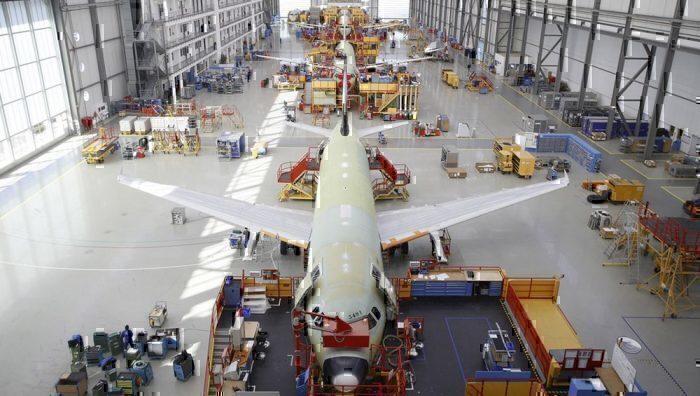 Airbus Hamburg