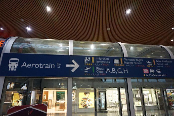 tram station, KUL airport