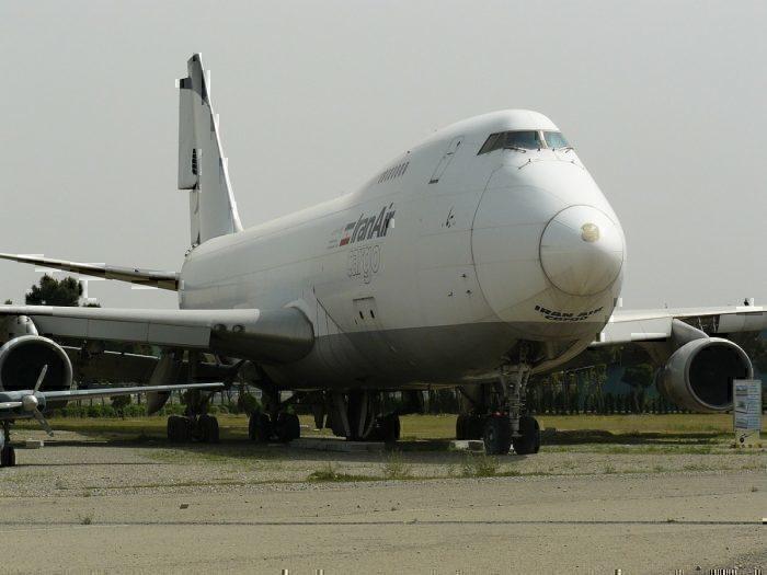 IAF 747