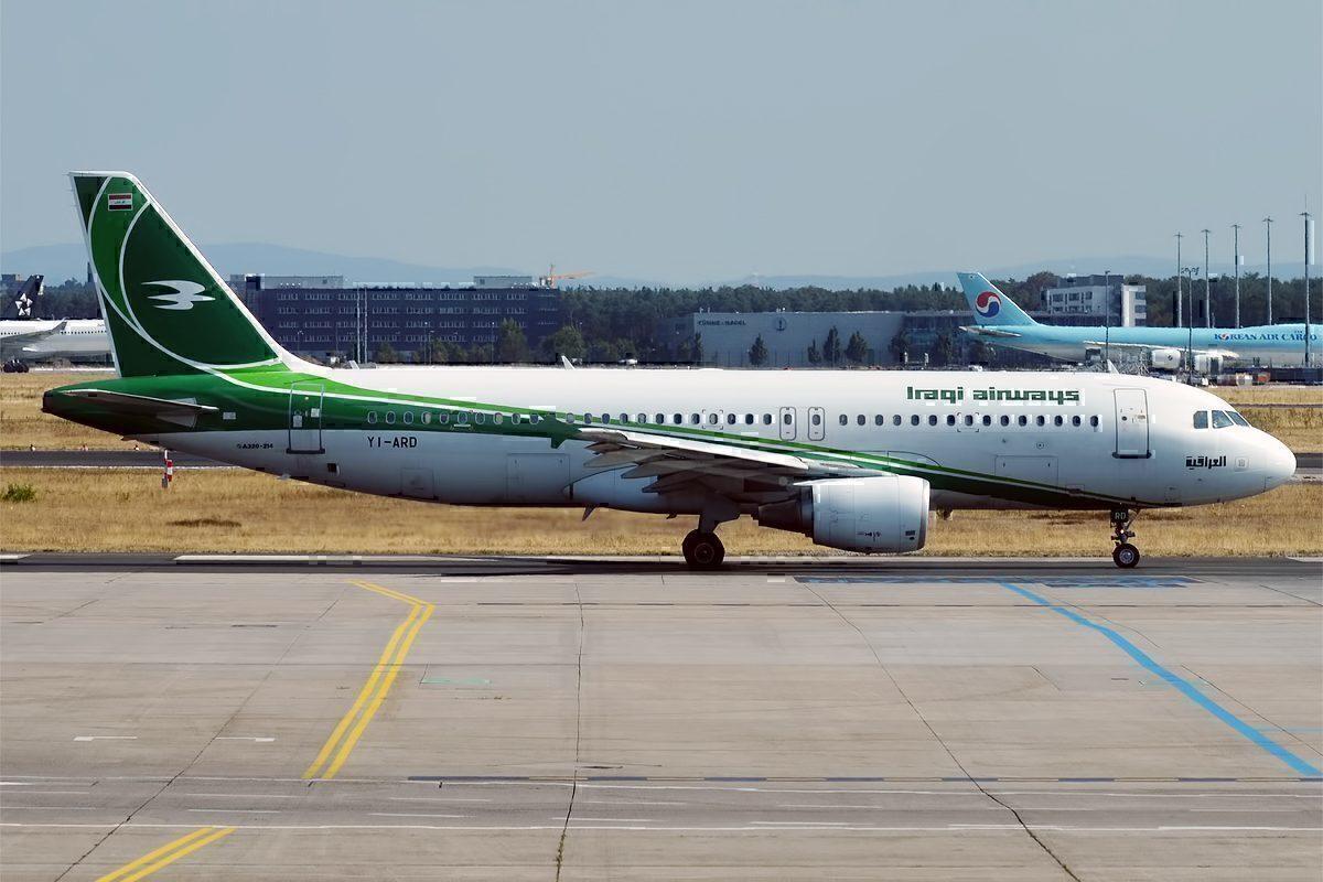 Iraqi Airways, YI-ARD, Airbus A320-214
