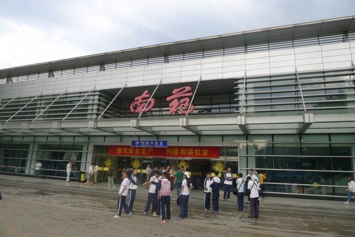 Beijing Daxing, Beijing Nanyuan, Beijing Airports