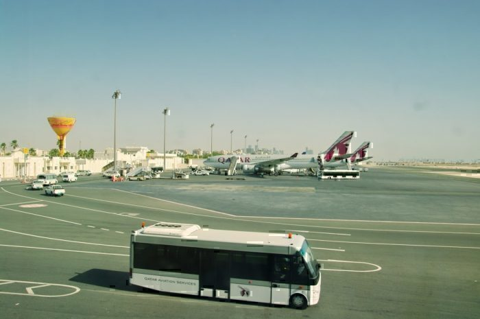 Old Doha Airport