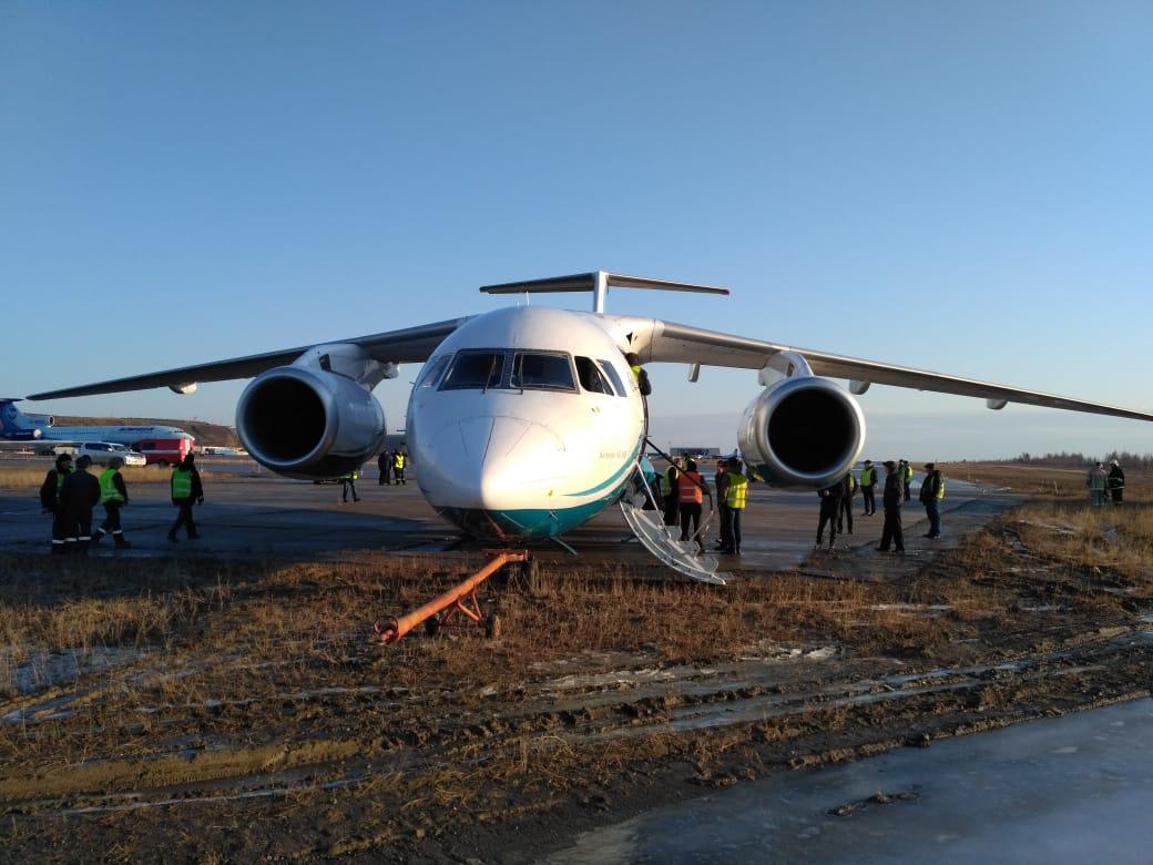 An Angara Airlines Antonov An-148