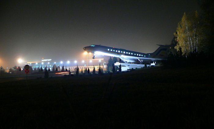 Chisinau Airport at night