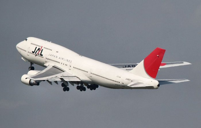 JAL https://commons.wikimedia.org/wiki/User:Uryah
