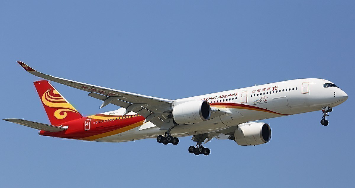 Hong Kong Airlines Delays Salary Payments To 1,600 Staff