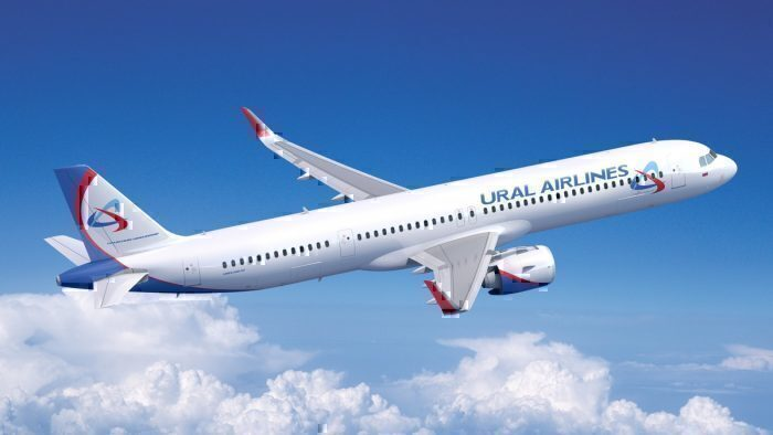 Ural Airlines Takes Delivery Of Its First Airbus A321neo