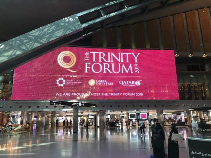 Trinity Forum Hamad