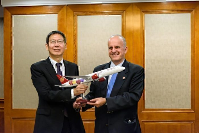Juneyao Air and Greek Minister