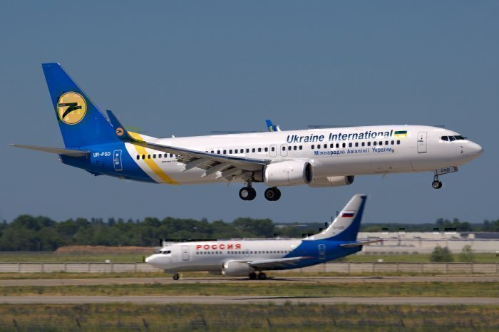 A Ukraine International Airlines 737 lands at Kiev's Boryspil International Airport