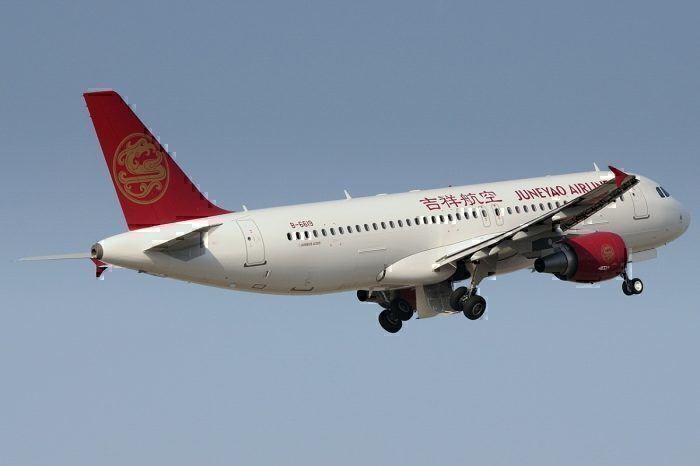 Juneyao jet take-off