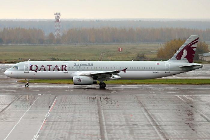 Qatar jet on apron