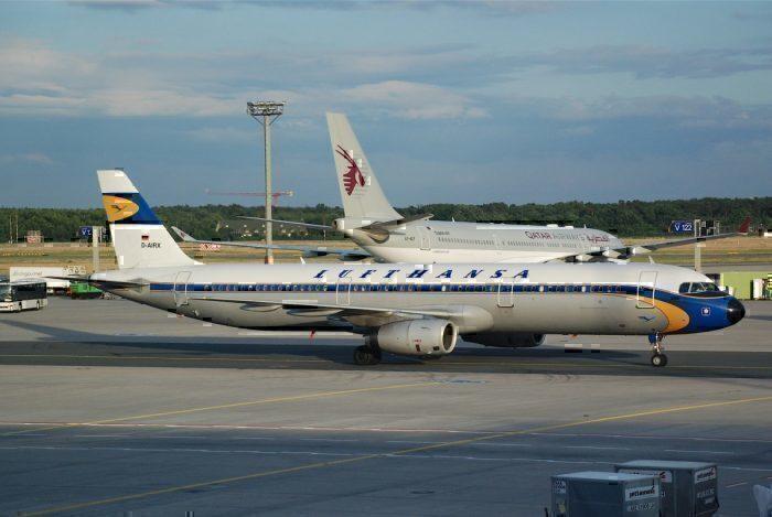 Qatar Airways, Lufthansa, Investment
