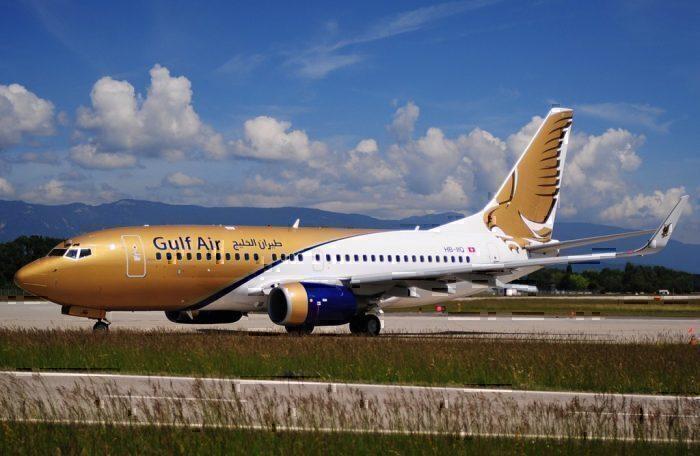 HB-IIQ B737-7CN Gulf Air
