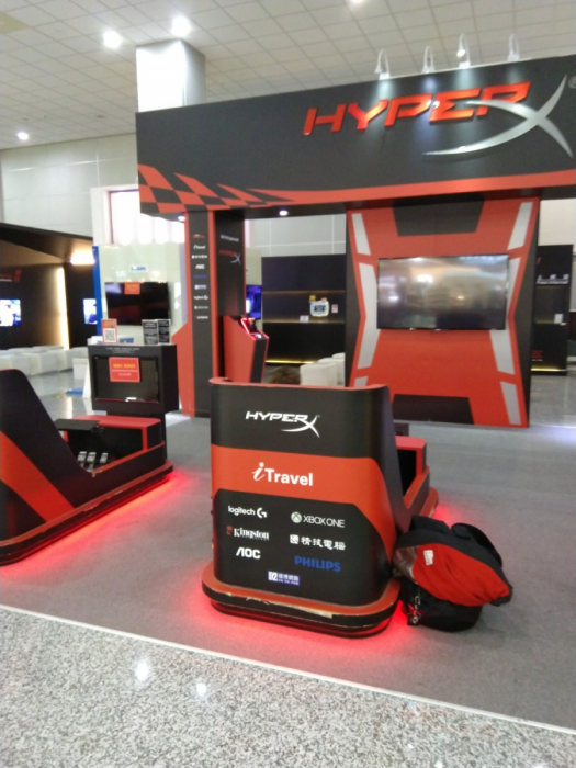 Gaming Lounge at Taipei Taoyuan International Airport