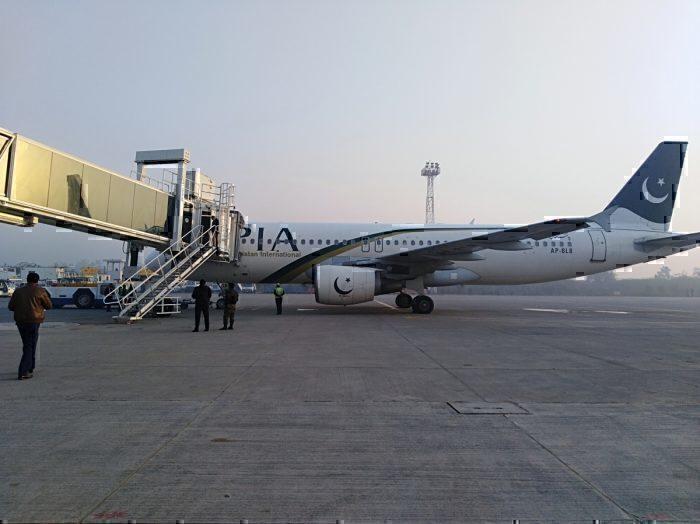PIA A330 at Faisalabad