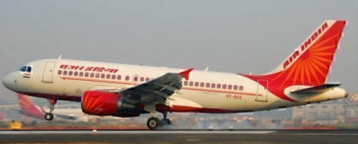air-india-new-loan