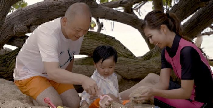 Japanese family Delta