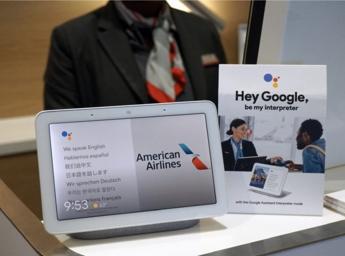 American Airlines Google
