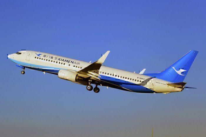 B-5653 | Xiamen Airlines | Boeing 737-85C(WL) | TAO