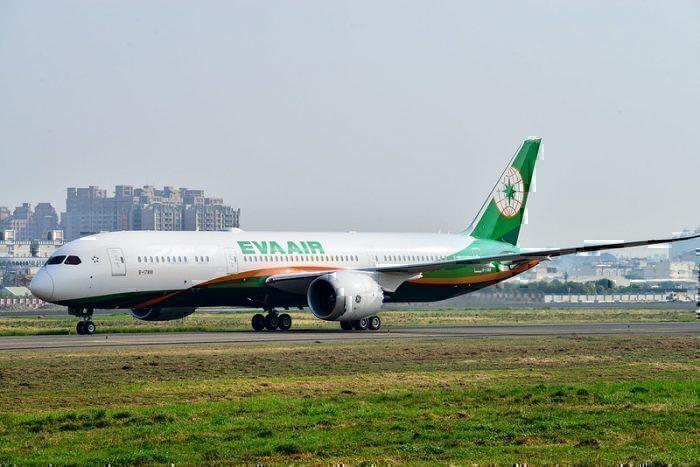 EVA airplane
