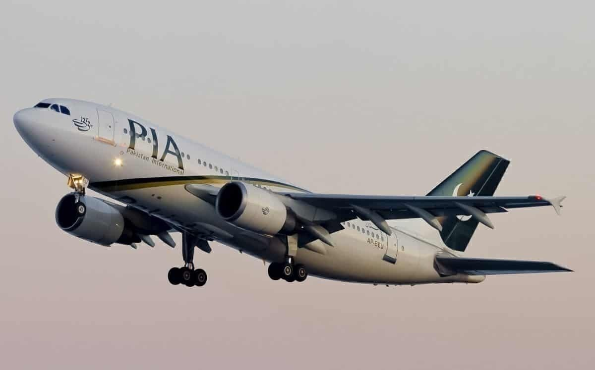Pakistan International Airlines Announces Direct New York Flights - Simple  Flying