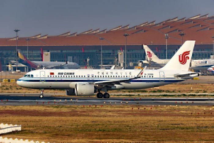 Airbus A320neo Air China