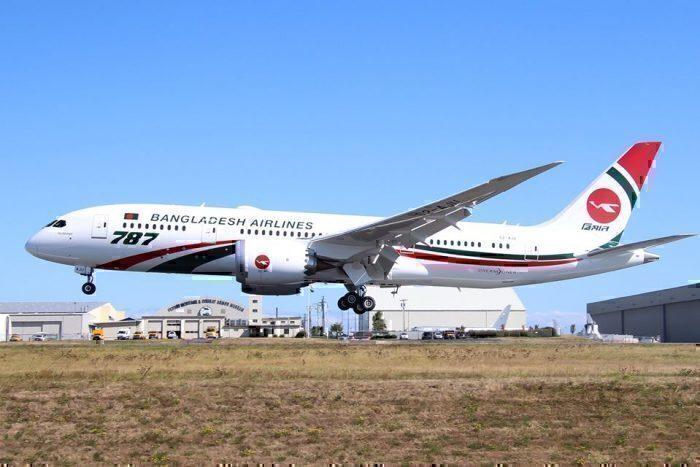 Biman Bangladesh Airlines' fourth Boeing 787-8 S2-AJU Dreamliner
