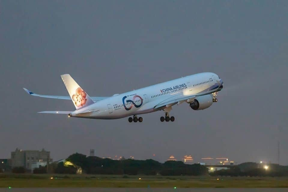 Coronavirus Leads China Airlines To Suspend Inflight Service Simple Flying