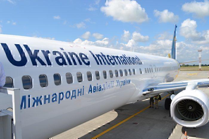 Ukraine International close-up