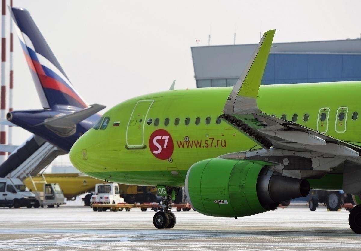 s7 Aeroflot