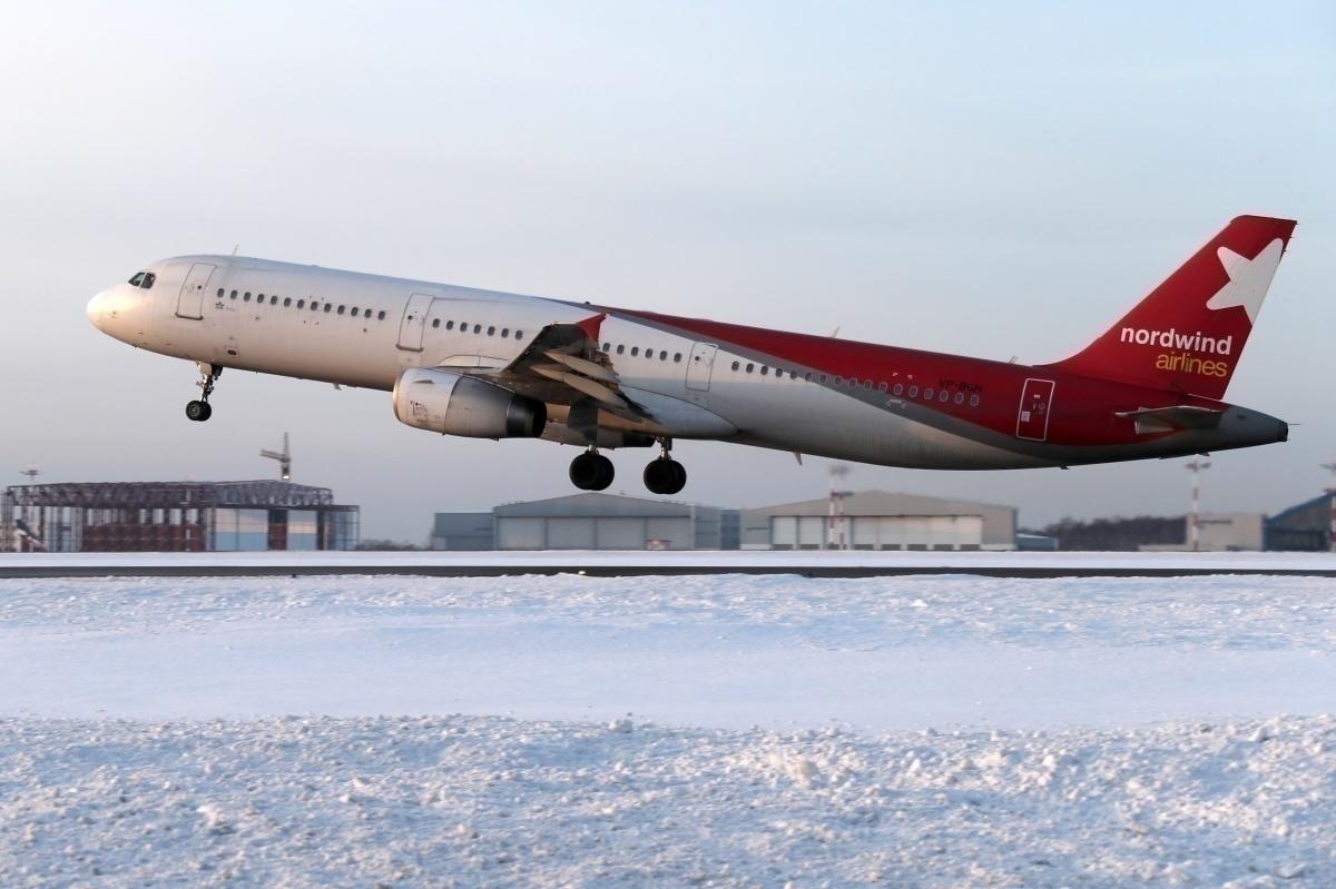 Nordwind Airlines, Hard Landing, Antalya