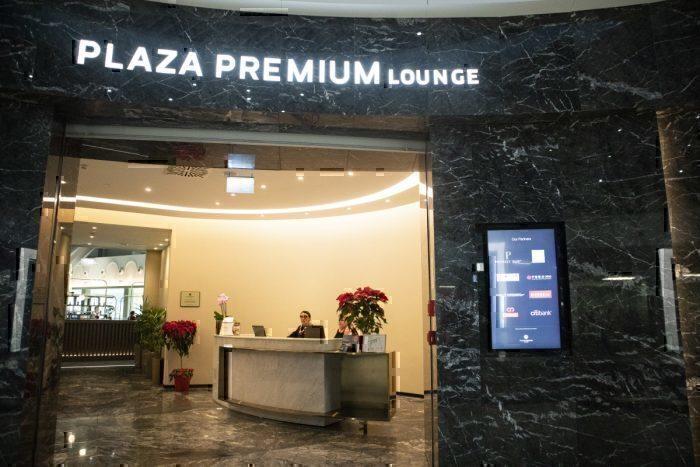 Lounge Review: Plaza Premium Rome International T3