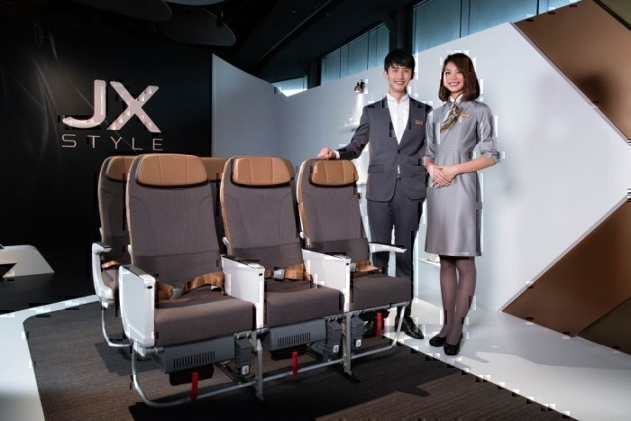 starlux-airlines-economy-seats